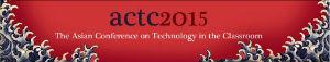 ACTC 2015