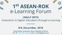 AKeLF 2015