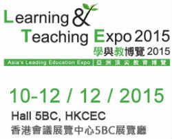 Learning and Teaching Expo 2015