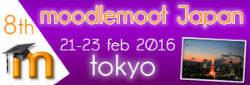 Moodlemoot Japan 2016