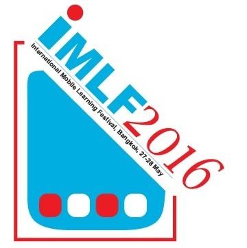 IMLF2016