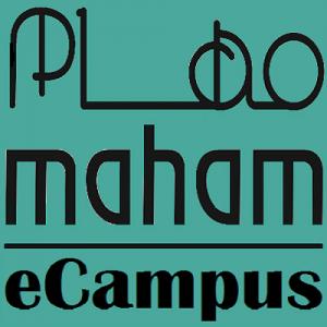 MAHAM eCampus logo