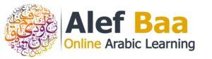 Alefbaa Online Arabic Institute logo