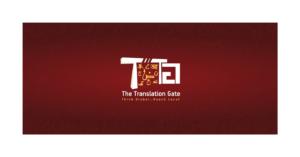 The Translation Gate logo