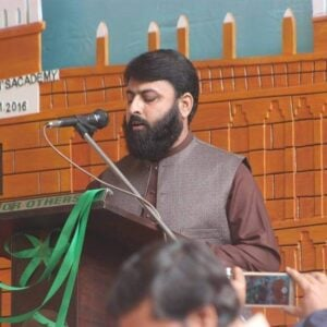 Photo of Dr. Asghar Ali